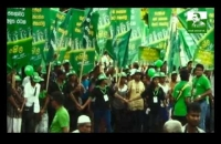 May day video