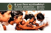 SCOLARSHIP, ORDINARY LEVEL, ADVANCED LEVEL EXAMINATIONS TO BE RELEASED ON FIXED DATES OF THE YEAR