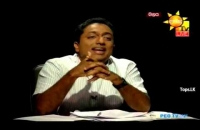 Hiru TV - Balaya - Political Discussion - 2013-08-15 - Part 02