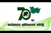 70 Anniversary unp
