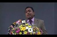Hon Ministers Voice Cut