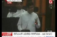 AKila viraj kariyawasam  Parliment